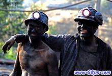 梦见煤矿工人