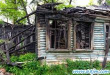 梦见房子烧坏