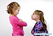 梦见和姐妹吵架