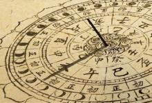 子时是什么时间,子时是几点到几点什么时候?